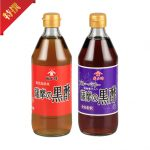 薩摩の黒酢・ブルーベリー薩摩の黒酢 500mlセット