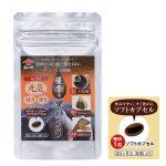 黒酢黒にんにくカプセル – 薩摩の黒サプリ