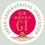 鹿児島県天然壺造り米酢協議会がGIマークに認定されました