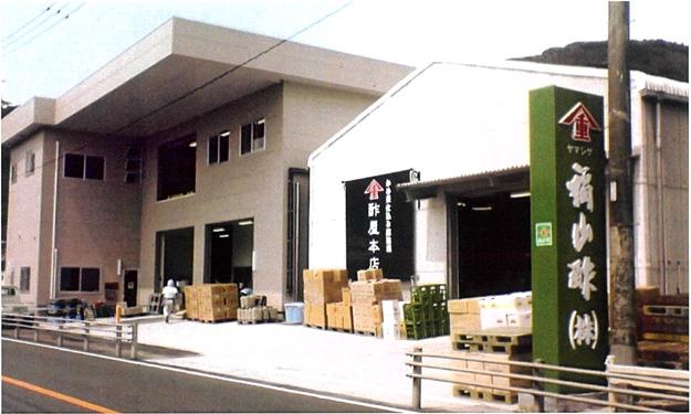 本社(福山本店工場)