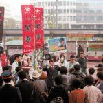 九州新幹線全線開業1周年「鹿児島春祭りin鹿児島中央駅」に出店しました