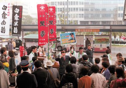 九州新幹線全線開業1周年「鹿児島春祭り」