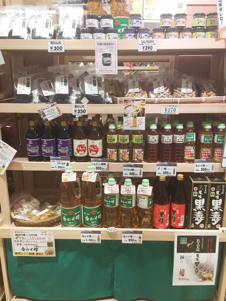 イオン姶良 あいら物産館で販売してる福山酢商品