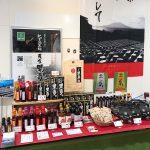 「西郷どん 大河ドラマ館」お土産コーナーで福山酢の試飲販売を行います