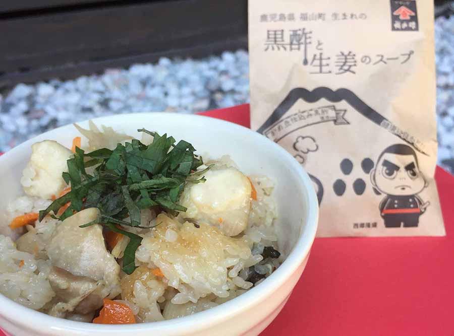 黒酢と生姜のスープの炊き込みご飯