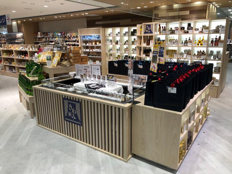 北野エース「きわみ」店舗風景