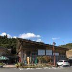 道の駅川辺やすらぎの郷で福山酢商品が買えます